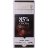 Chocolate Lindt Excellence 85% cocoa 100 g