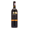 vino tinto las moras black label cabernet 750 ml