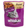 alimento para gato whiskas fillets pavo adulto 85 g